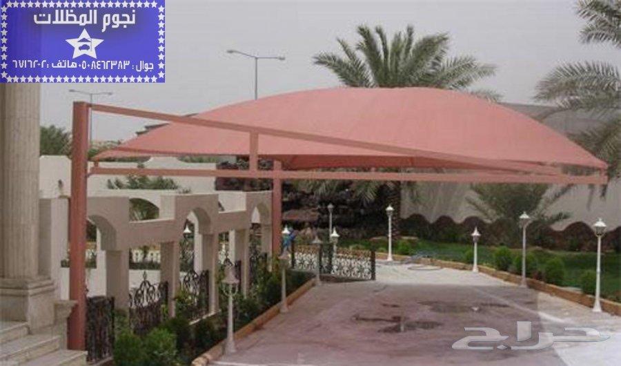 سواتر و مظلات ،خدمات،خدمات مقاولات،مظلات ،مظلات و سواتر  مظلات - نجوم المظلات-مظلات سيارات-سواتر-بيوت شعر-كلادينج- مظلات متحركة