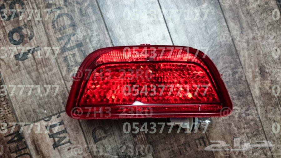 حصريا جناح (350) وكشاف ضباب خلفي (250) ل شفروليه ماليبو Chevrolet Malibu موديلات 2013 - 2015