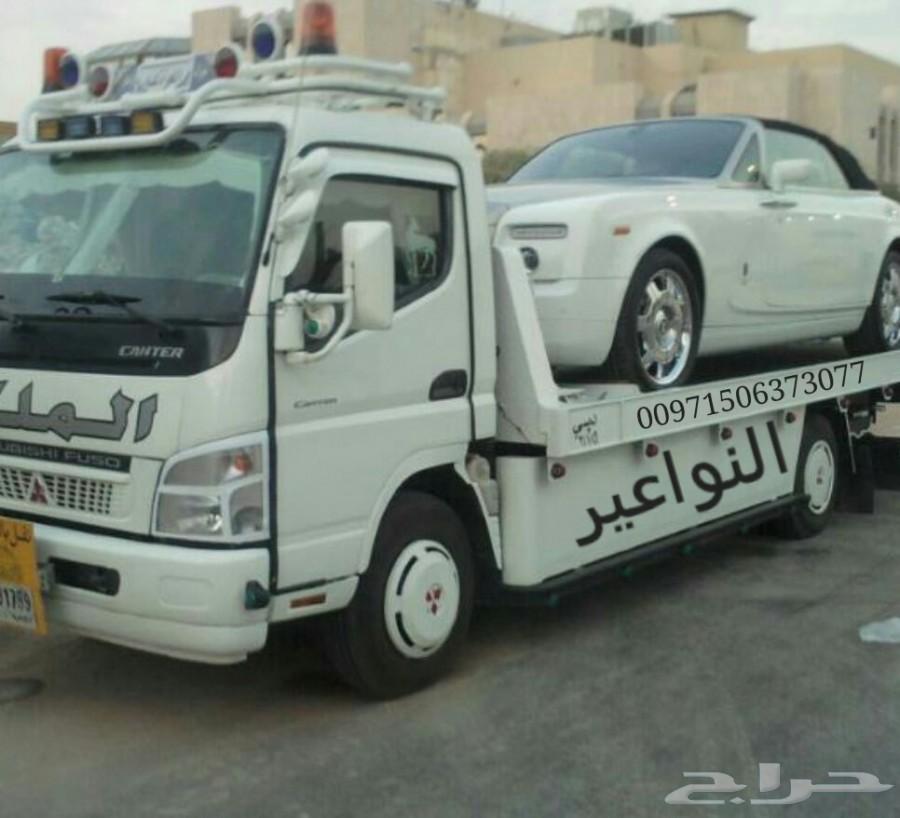 سطحات هيدروليك للنقل السيارات من الإمارات إلى السعودية ومن السعودية إلى الامارات وجميع دول الخليج