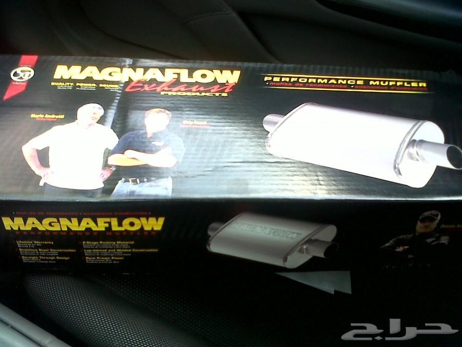 جميع أنواع الدبات لجميع السيارات مقنافلو وفلوماستر وغيرها Magnaflow and Flowmaster and Greedy