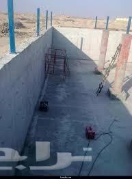 شركة عزل اسطح بالرياض 0552050702 الطارق