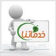 شركة تسليك مجاري بالرياض 0552050702 الطارق