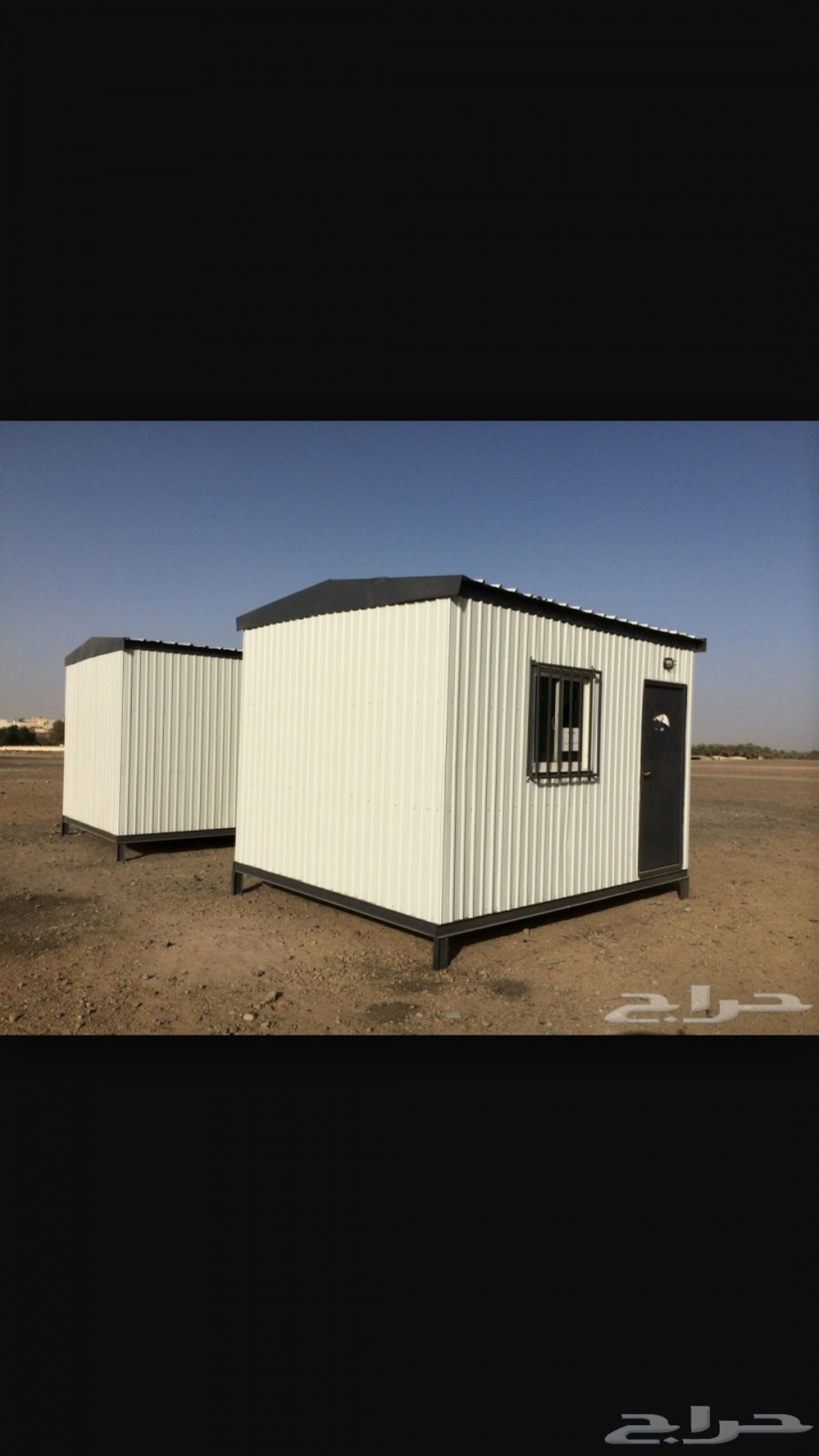 حراج الأجهزة | غرف جاهزة   بيوت جاهزة   غرف سواقين   بركسات