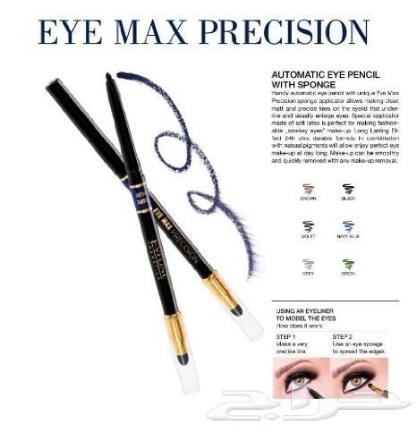 كحل eye max precision