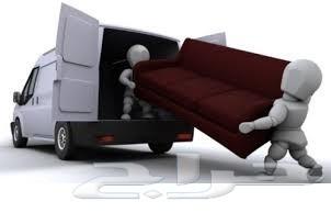 شركة نقل اثاث بالرياض العالمية