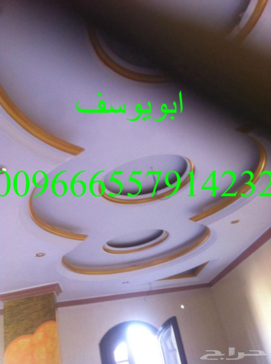قواطع جدران أسقف مستعارة جبس مغربي