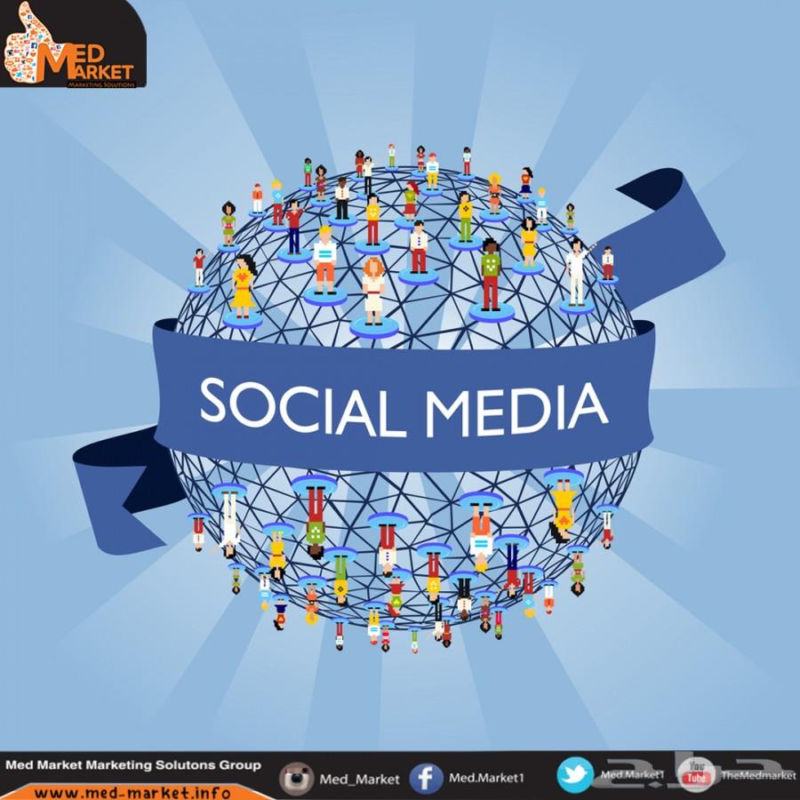 الاعلان والتسويق الالكتروني والتصويرفي مواقع التواصل الاجتماعي