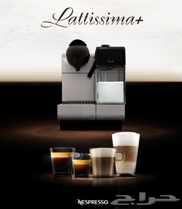 مكينة قهوة نسبريسو plus nespresso الاتوماتيكية