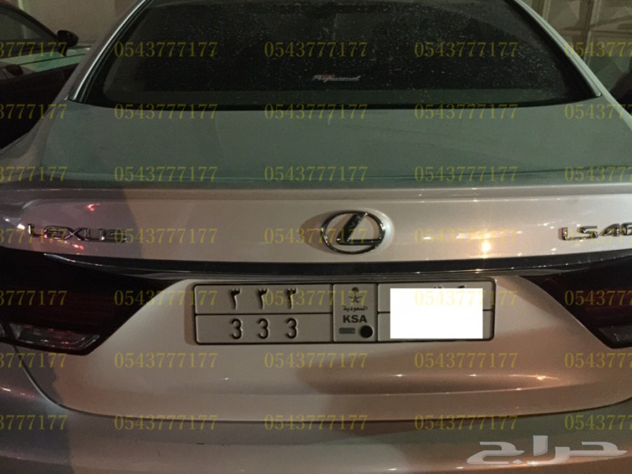جناح لكزس ال اس Lexus LS موديلات 2013 - 2017
