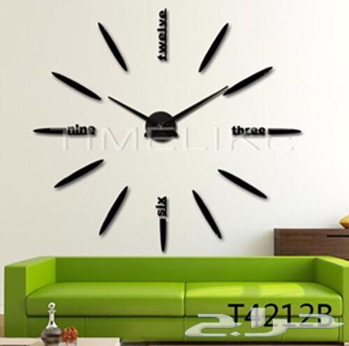 ميز بيتك بساعات حائط كبيرة ثلاثية الابعاد