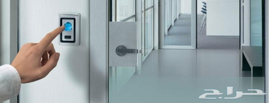 نظام التحكم في الدخول والخروج Access contro