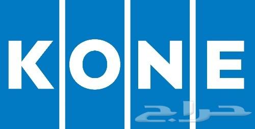 إصلاح وصيانة مصاعد كوني - اوتيس KONE - OTIS