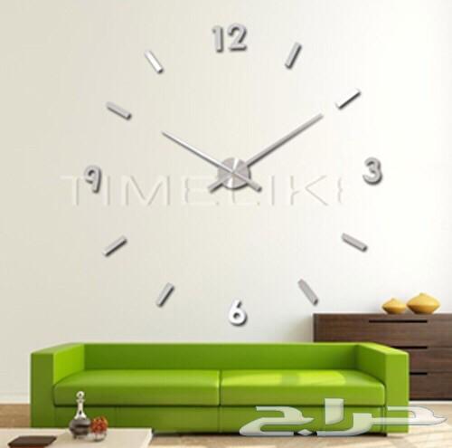 ميز بيتك بساعات حائط كبيرة ثلاثية الابعاد ب