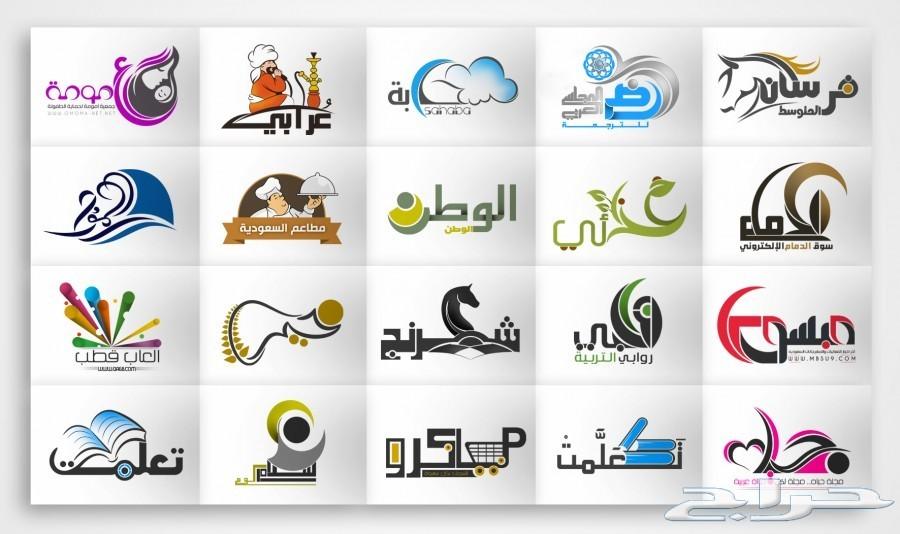 تصميم شعارات للمؤسسات و الشركات بسعر مغري