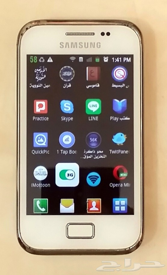 جالكسي إيس بلاس - Samsung Galaxy Ace Plus