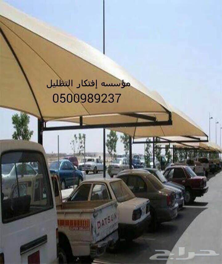 تصميم جميع أنواع المظلات والسواتر