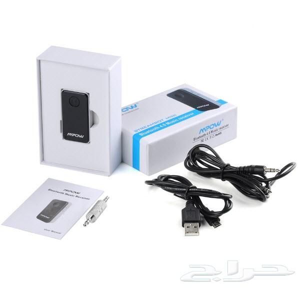 جهاز خطيررر يغنيك عن كابل AUX ويخلي في سيارتك Bluetooth