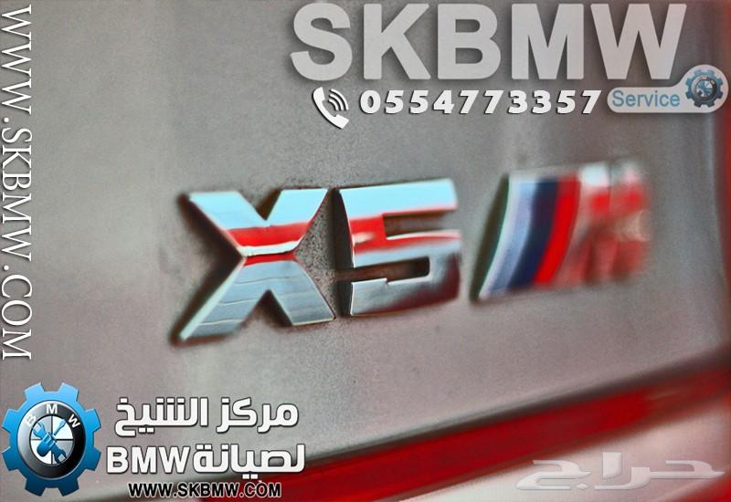 فحص وبرمجة سيارات BMW