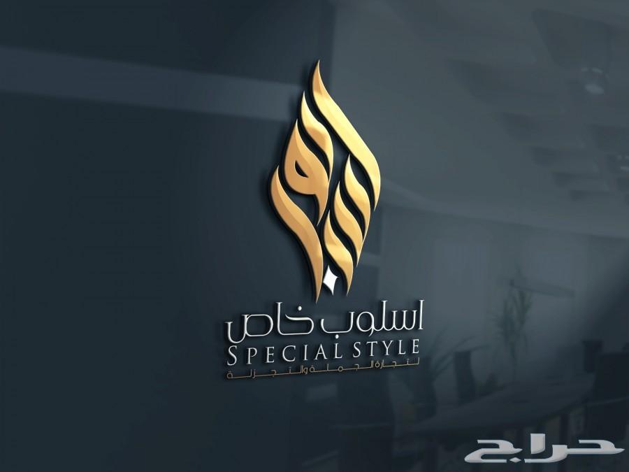 خدمات اتصاميم شعارات وهويات كاملة
