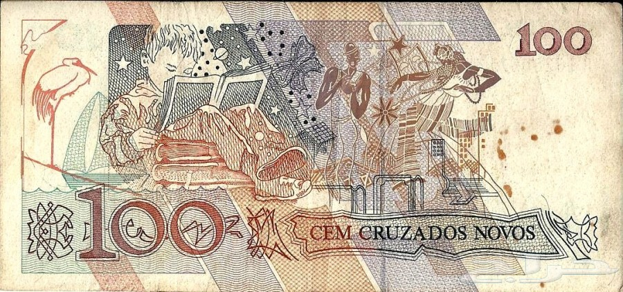 عملات نقد ورق اوروبية واسيوية