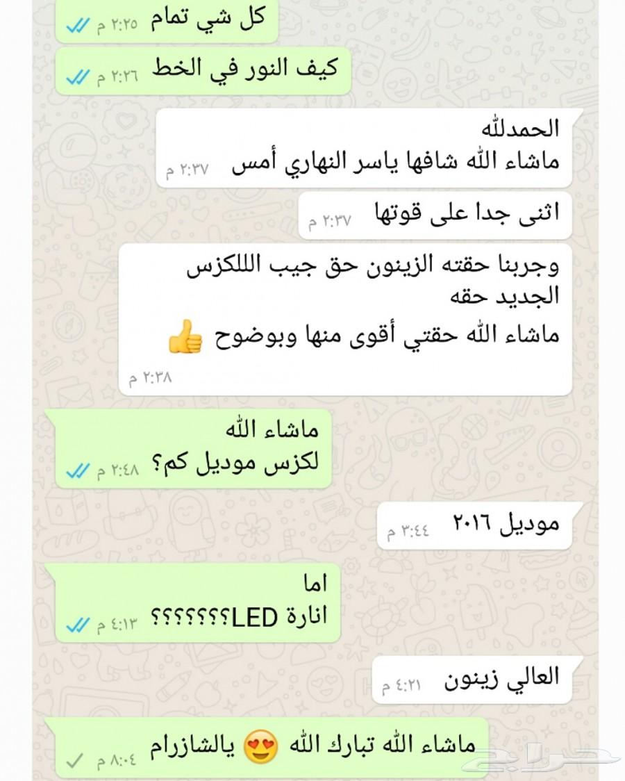 زنون شازرام على gxr 2016 عالي اللهم بارك