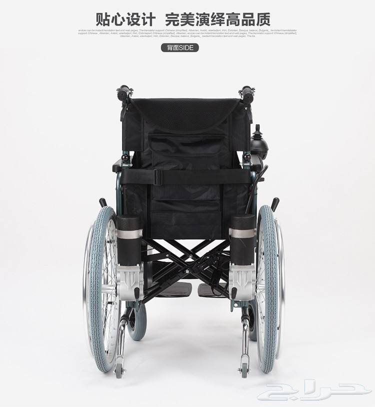 كرسي متحرك كهربائي ل (ذوي الاحتياجات الخاصه) و المسنين جديد