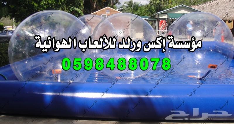 بيع نطيطة هوائية نقيزة شبك زحليقة مائية زحليقه هوائية ملاعب صابونية ملعب مع زحليقة نطيطة مع زحليقة