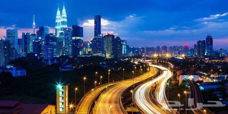 بكج مخفض لشخصين  الى ماليزيا