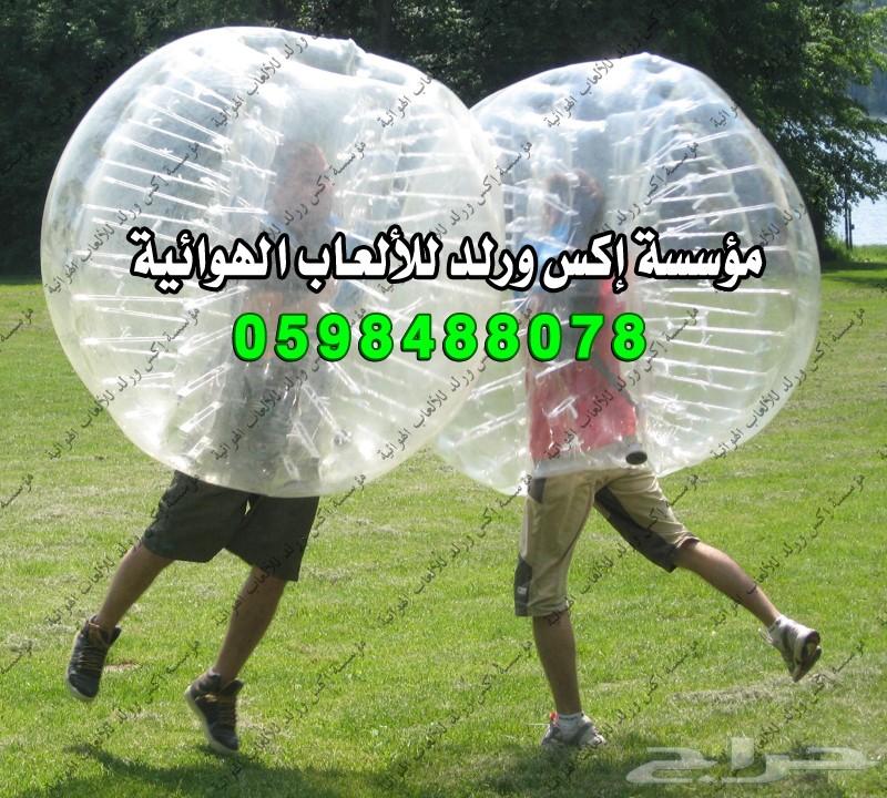 57c8827dd0fdb.jpg