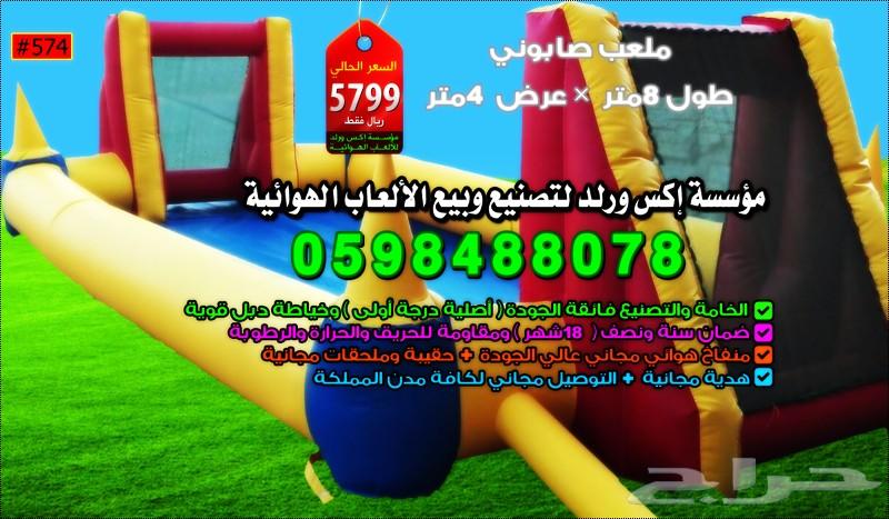 57c8827de2280.png