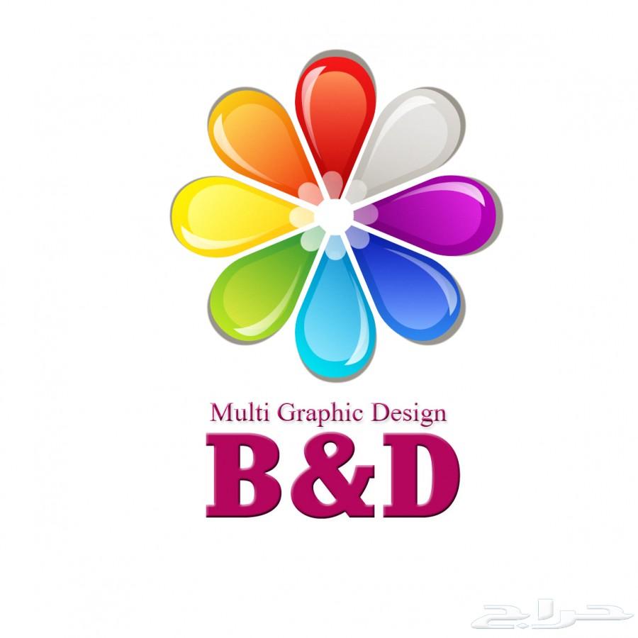 تصميم هوية كاملة للشركات والمؤسسات وشعارات