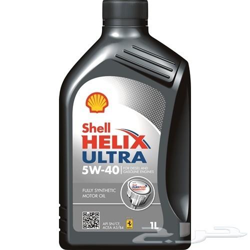 زيت شل هلكس الترا 5W-40 5W-30 تخليقي ممتاز