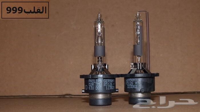 لمبات مشفره فلبس ألماني بسعر الجملة D2R و D2S و D4S و D3S و D1S