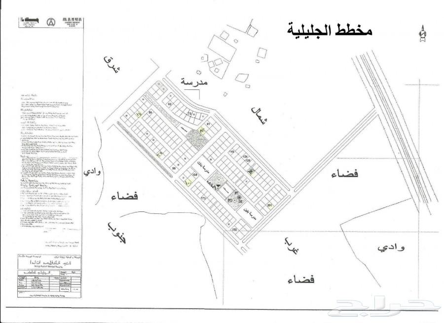 أرض للبيع بمخطط الجليلية بطريق الهجرة (المدينة السريع)