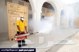 شركة رش مبيدات بجدة 0501214920 شركة العمران