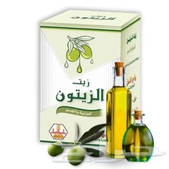 للبيع زيت زيتون اردني مضمون بأذن الله 100% 340x340-1_-5812bf82864e2.jpg