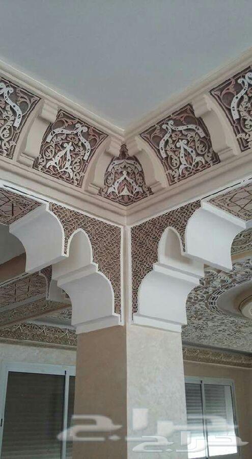 القصر الابيض للجبس والديكور .جبس عربي