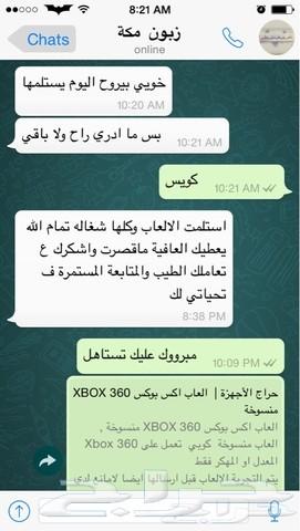العاب اكس بوكس XBOX 360 منسوخة كوبي