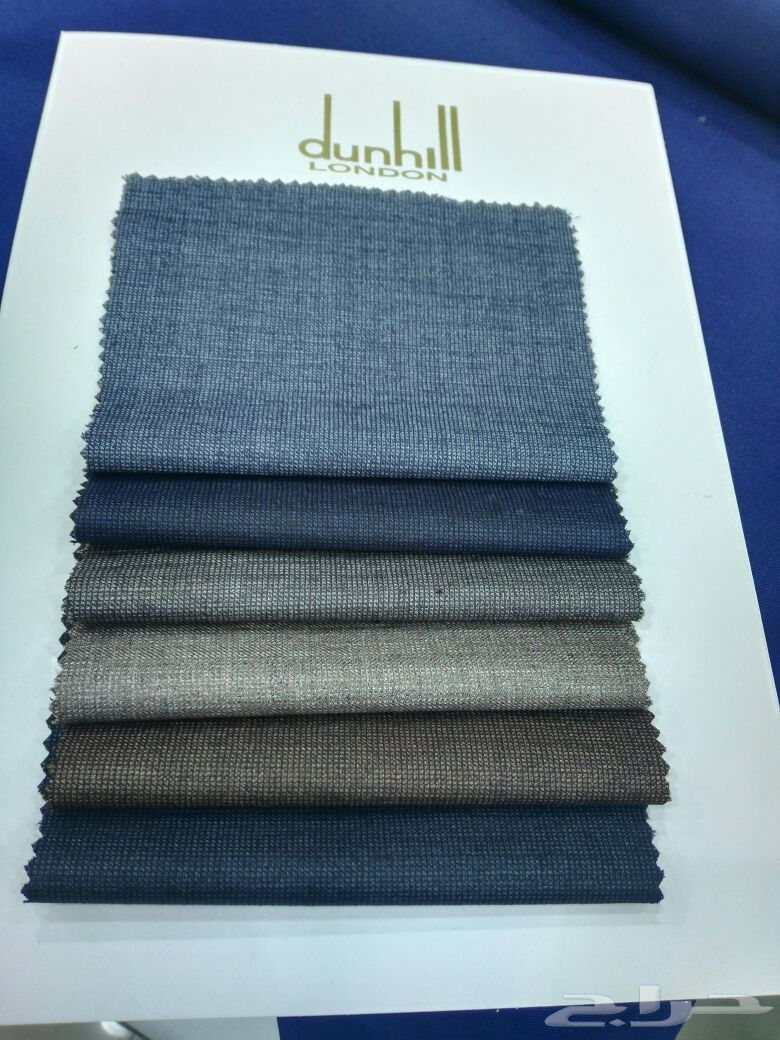 66d744ffe حراج الأجهزة | اقمشة شانيل جفنشي دانهيل للثياب الرجالية