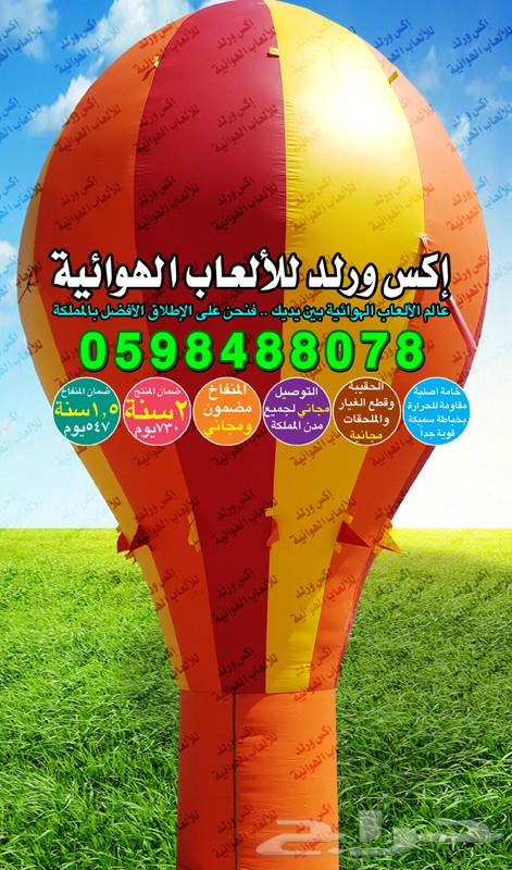 471x800-1_-583abe5631a95.jpg
