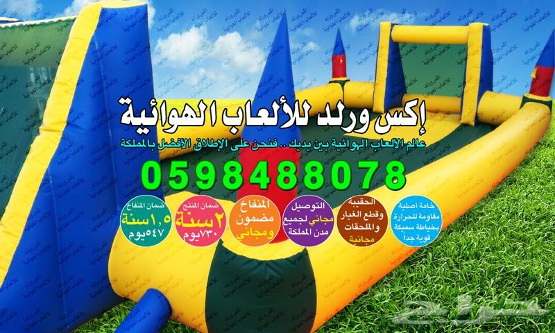 800x480-1_-583abe621206e.jpg