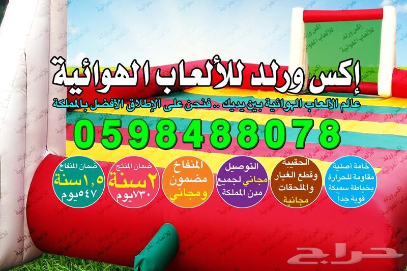 800x533-1_-583abe5251ae0.jpg