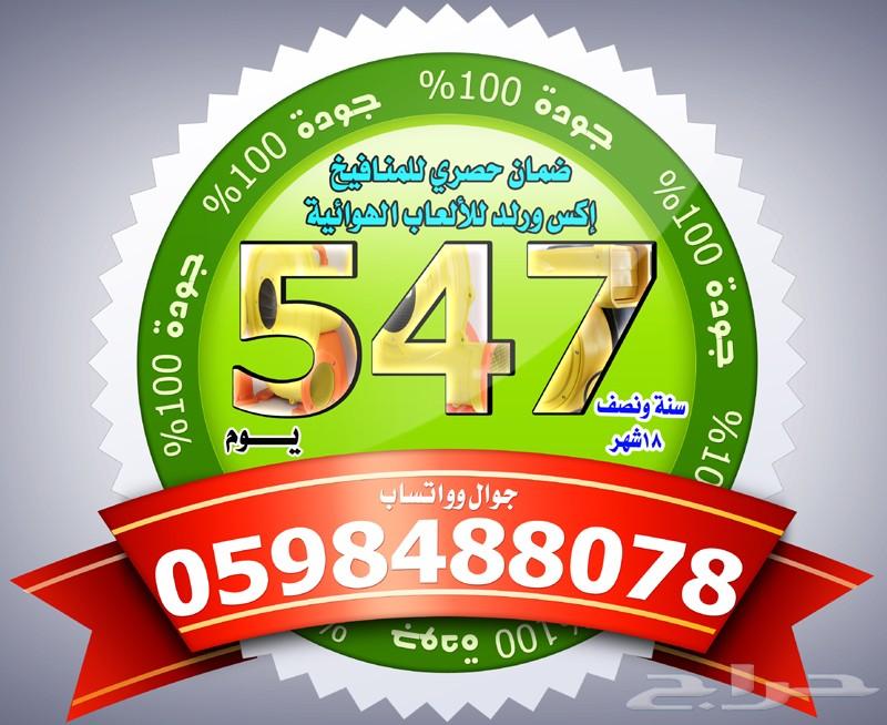 800x654-1_-583abe65637db.jpg