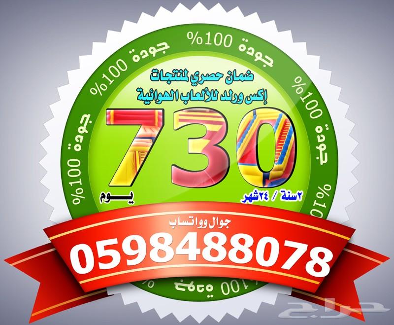 800x659-1_-583abe6637def.jpg