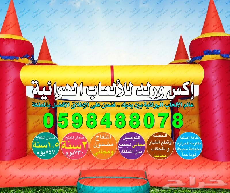 800x672-1_-583abe5794178.jpg