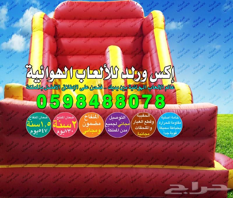 800x678-1_-583abe5eb6fed.jpg
