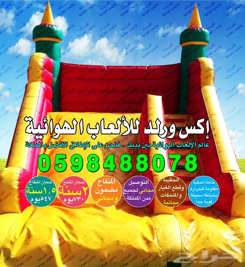 800x872-1_-583abe634c8ab.jpg