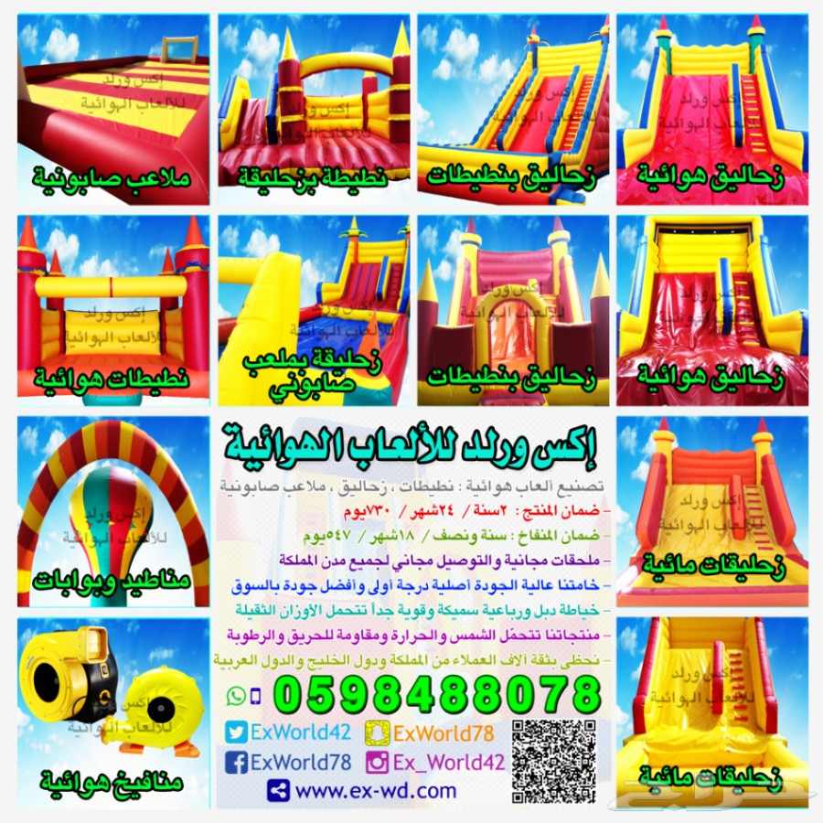 900x900-1_-583abf43905af.jpg