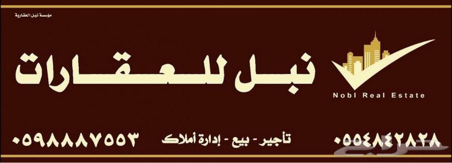 »  شقة عزاب للايجار شمال الرياض بحى العقيق