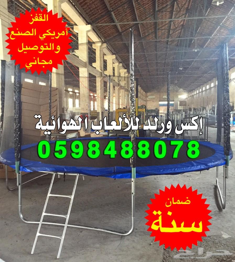 897x1000-1_-5843da5a0e255.jpg